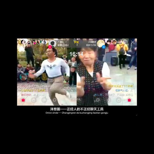 真没见过这样跳广场舞的,这视频我也就看了20遍!
