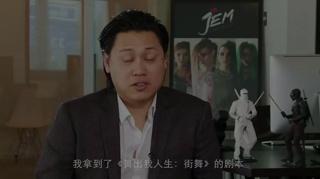 专访朱浩伟 谈《舞出我人生》