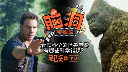 《侏罗纪世界》根本不可能成真!怪兽电影bug大盘点