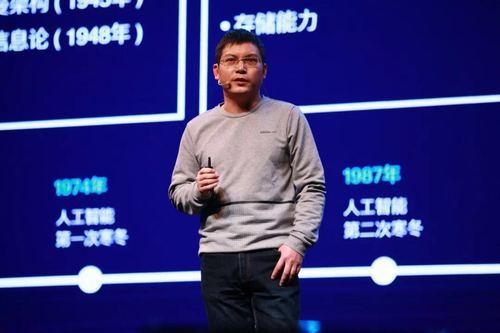 梁家恩:人类作为个体,将很难打败AI这个新物种