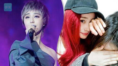 杨幂火红发、范冰冰奶奶灰,女星谁的颜值最扛打?