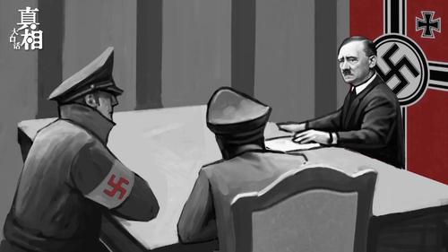 二战史上最大骗局,希特勒的演技简直天衣无缝!