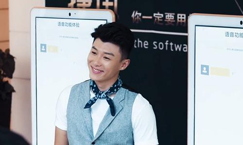 《创业时代》第13集看点:郭鑫年与罗维竞争软件上线风口