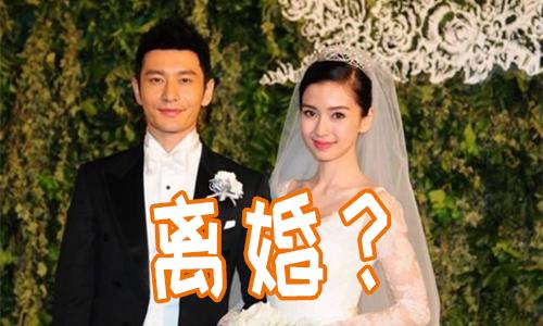 小度每日娱乐新闻 417期:曝!网传黄晓明杨颖官宣离婚