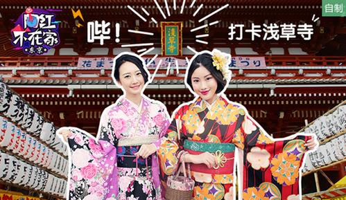 """不想在浅草寺穿和服人挤人,就去""""小京都""""神乐坂吧"""