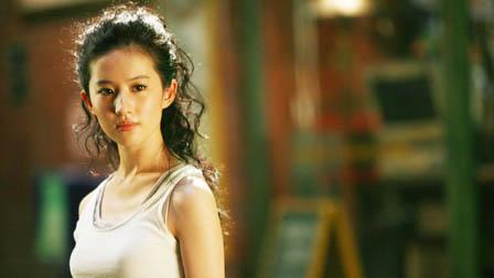 【电影成名录07】最美女神刘亦菲的成名路