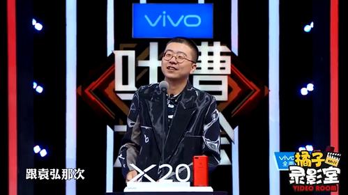 """李诞吐槽张歆艺婚礼、徐帆冯小刚一对""""直男癌"""",可以说是非常爆笑了!"""