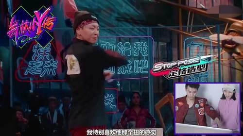 《这就是街舞》超强实力学员,这个人竟让黄子韬承认自己不会跳舞!