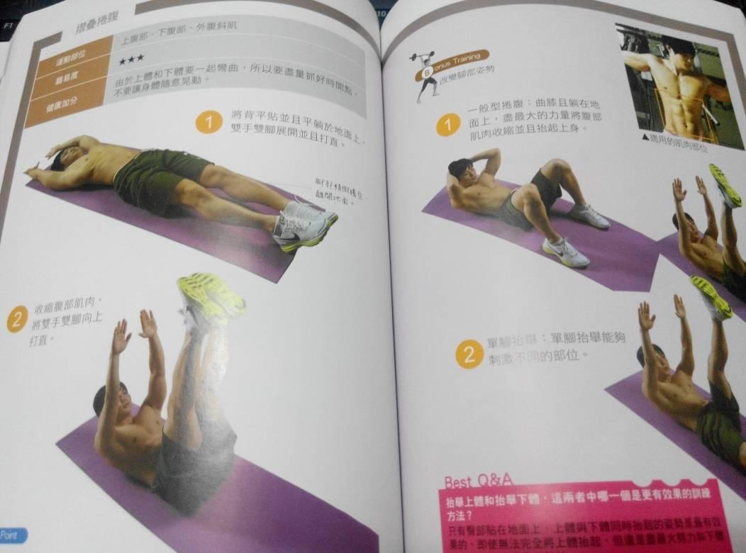 练胸肌最快的方法_怎么练胸肌最快最有效