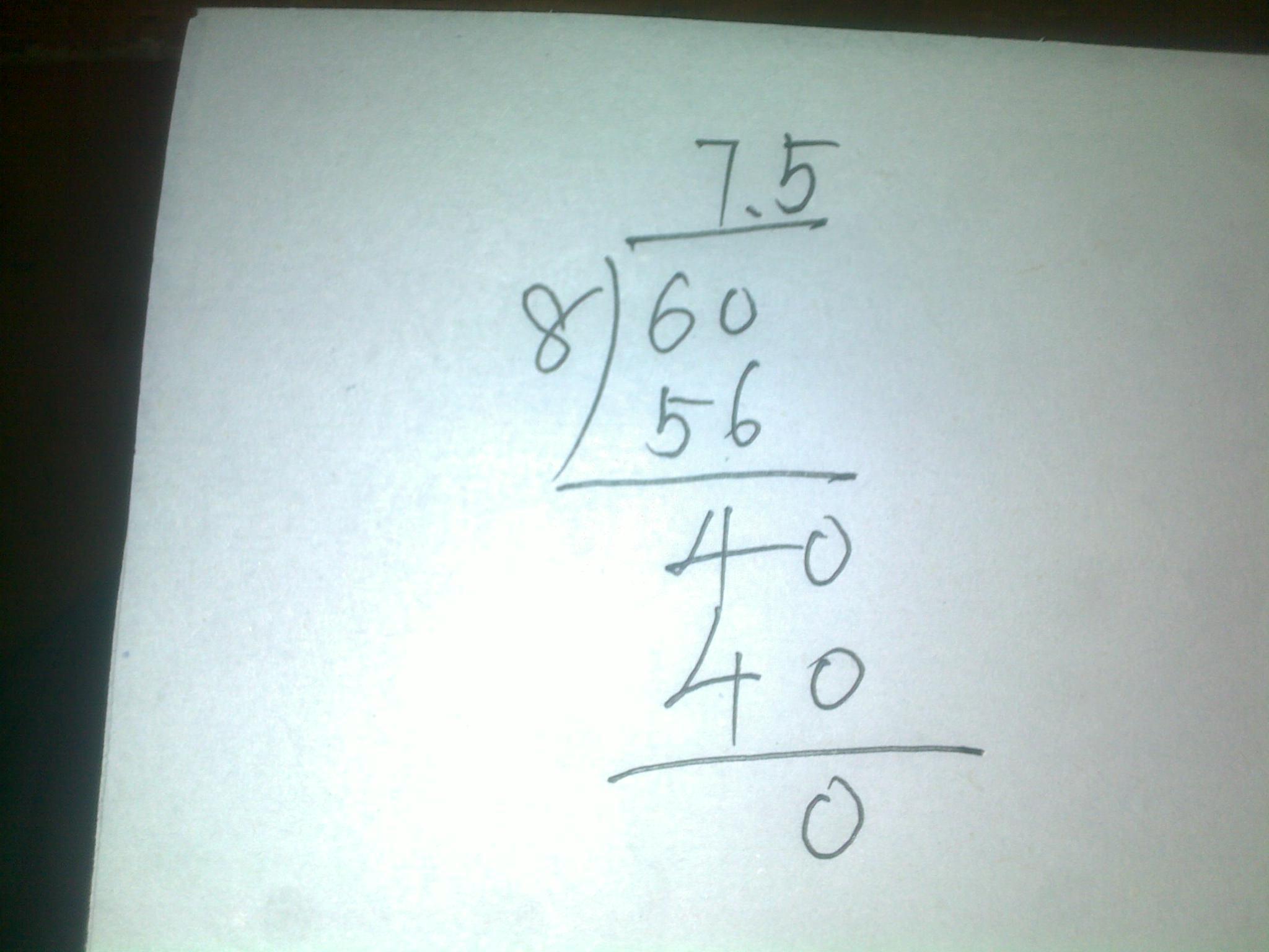初一上学期角的运算怎么列除法算竖式(6002÷8=?)拍照!图片