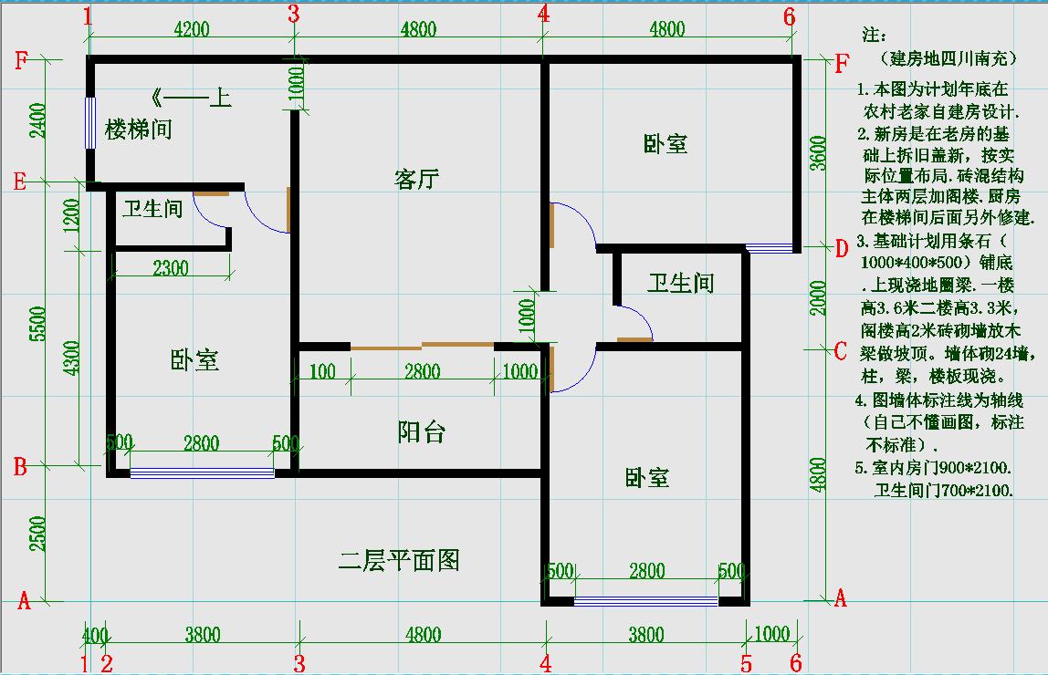 农村自建房平面图,柱,梁的设置以及整套房钢筋的配置