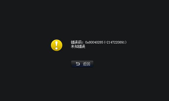 xart视频库百度网盘