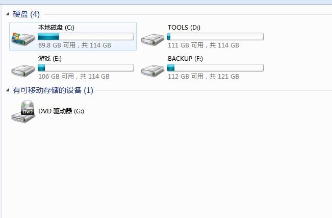 qq2010隐藏摄像头_摄像头在电脑上不显示,但是qq视频能用.