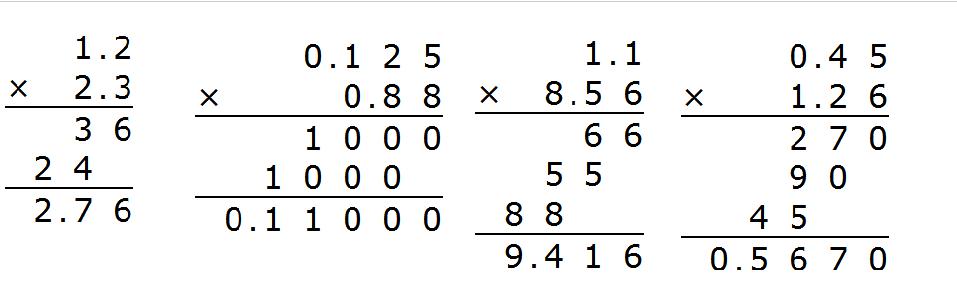 小数列竖式计算带答案