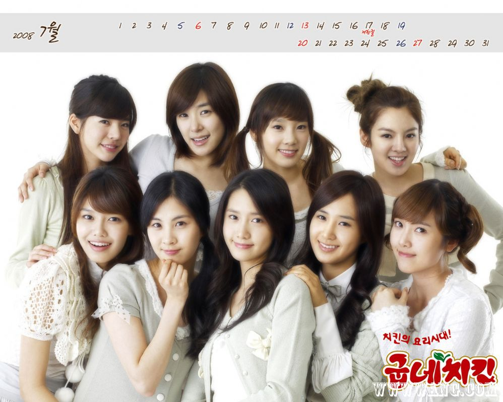 少女时代成员图片 7 2009