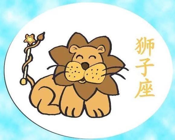 狮子座是一个比较星座的强势不喜欢天蝎座的性格图片