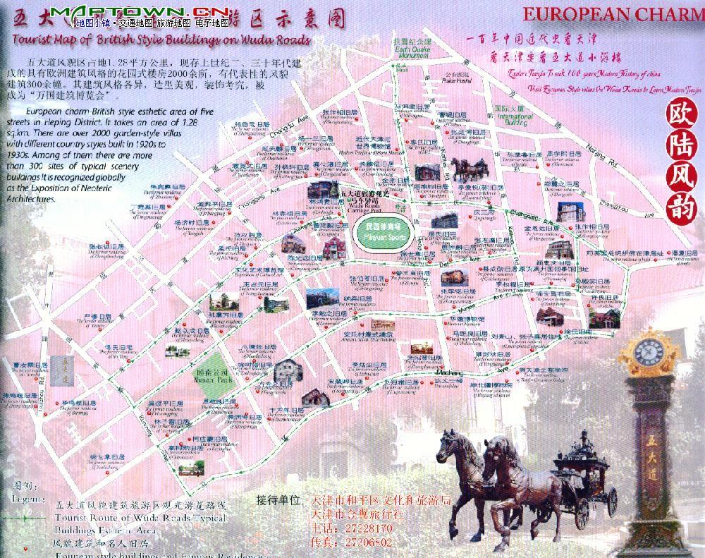 天津五大道游览路线图