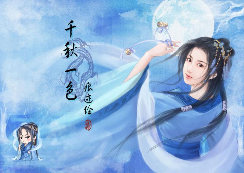 蓝色华丽古装美女图【手绘】
