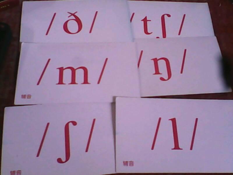 48个音标怎样发音,要中文表示一下好吗?图片