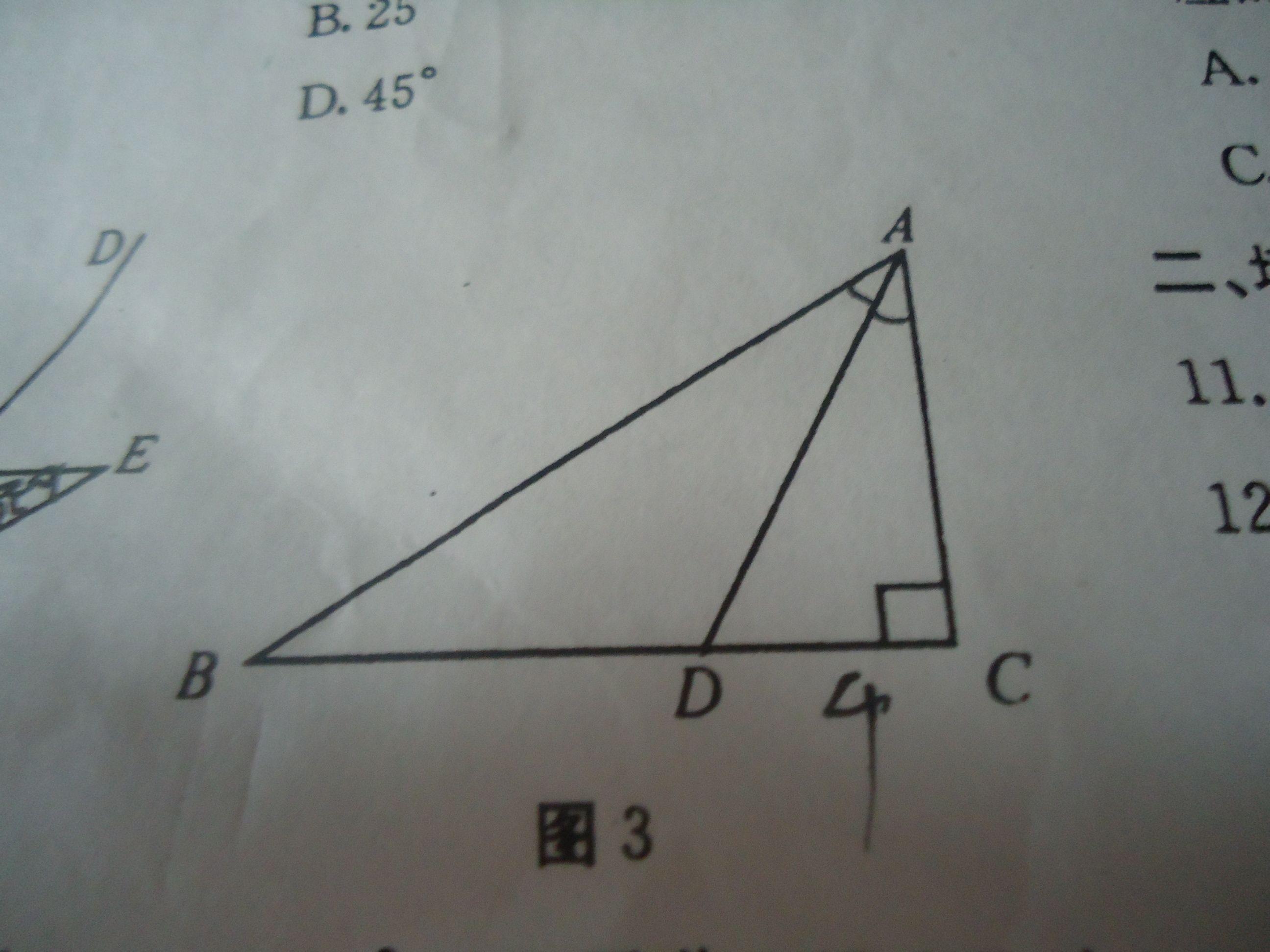 如图rt角形角c=90度