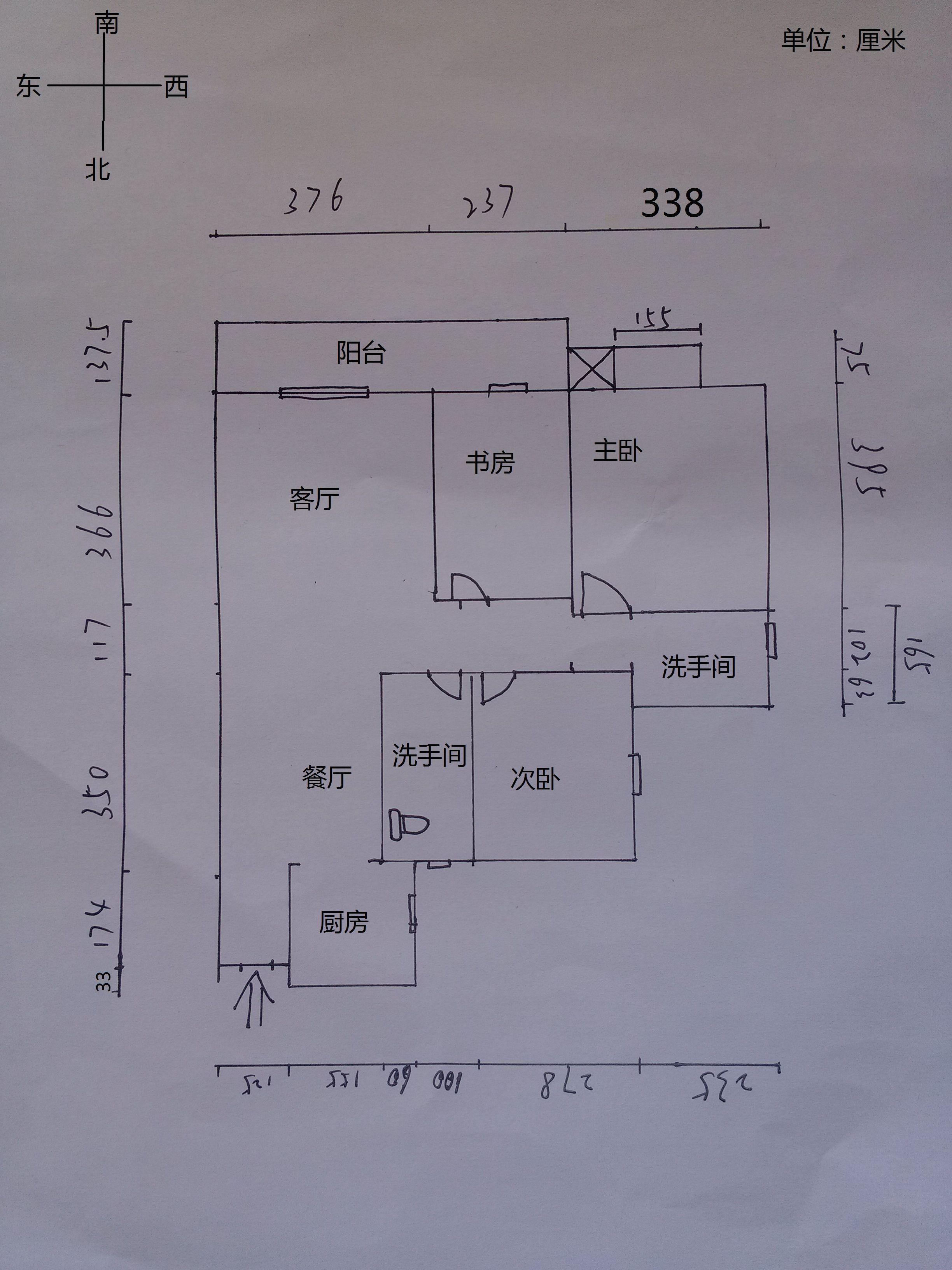 110平米三室二厅二卫紧凑户型 房屋装修设计 高清图片