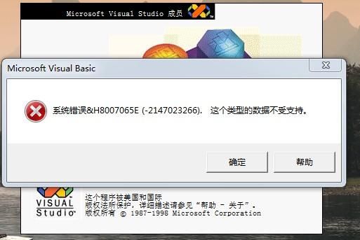 v6.0精简版无法正常安装