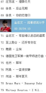 有什么好听的中文歌_>> 文章内容 >> 2016年华语最好听的歌  2016年是什么年啊答:2016年是
