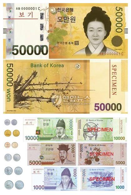 谁能确认人民币在韩国机场是不是可以直接换成韩元