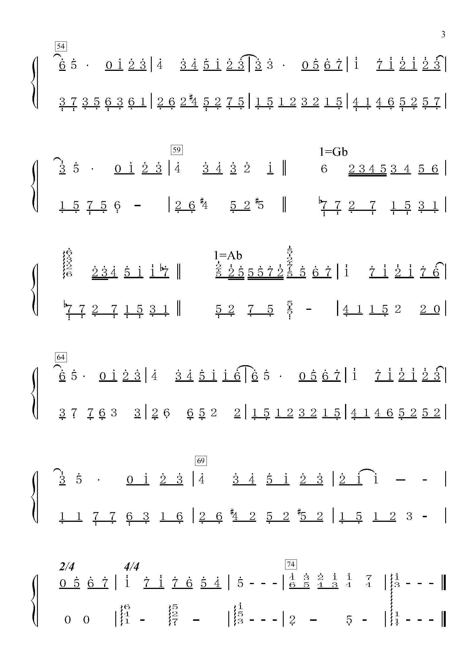 求遇见的电子琴谱子(带和弦的)图片