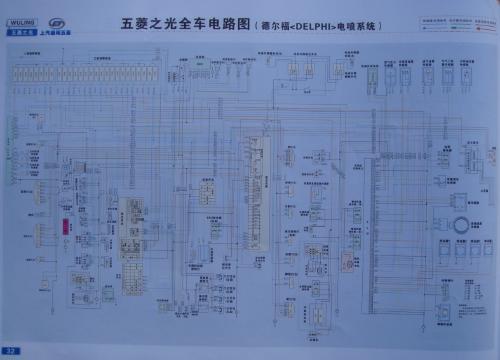 五菱之光空调电路图图片