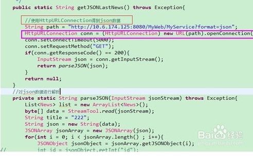 xml配置文件的sdk版本信息是这样的