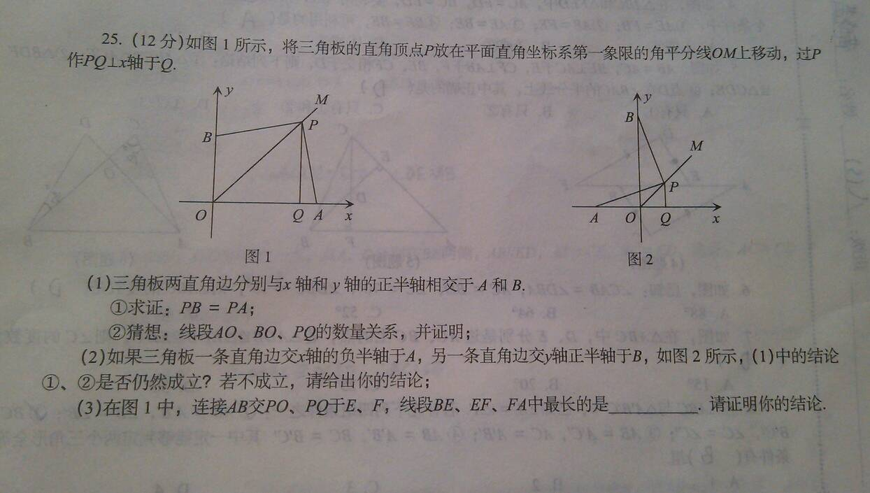 一道超级简单的音乐数学题.初中生初中适合的听图片