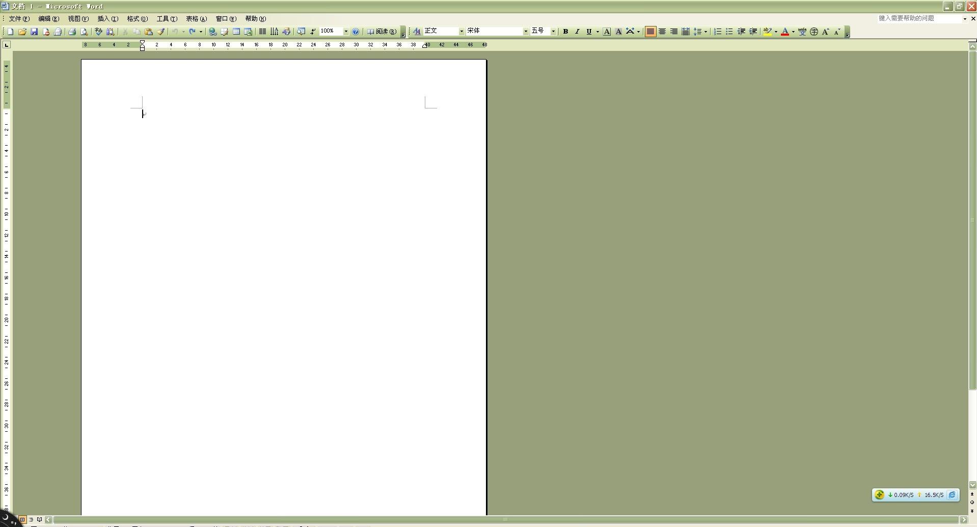 显示分辨率1920*1080之后 word页面靠左不能剧中是怎么回事.求解.图片