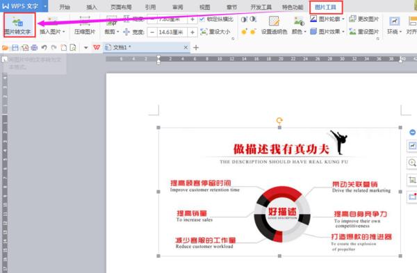 如何打印作业帮的错题