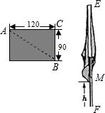 旗杆为什么是垂直的