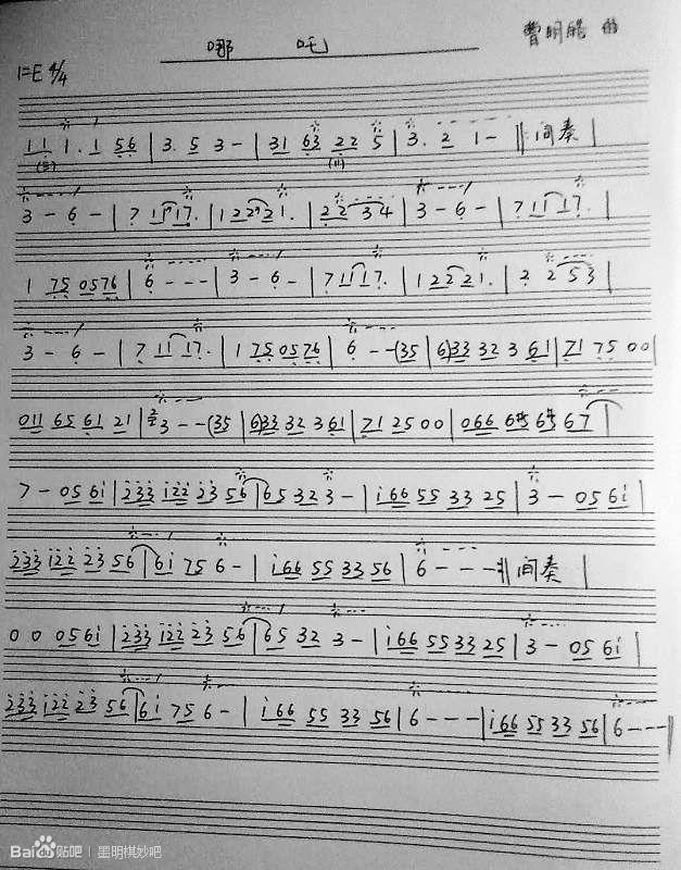 求墨明棋妙的专辑《千山梦》里面所有歌曲的简谱图片