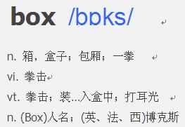 box的音标是什么意思