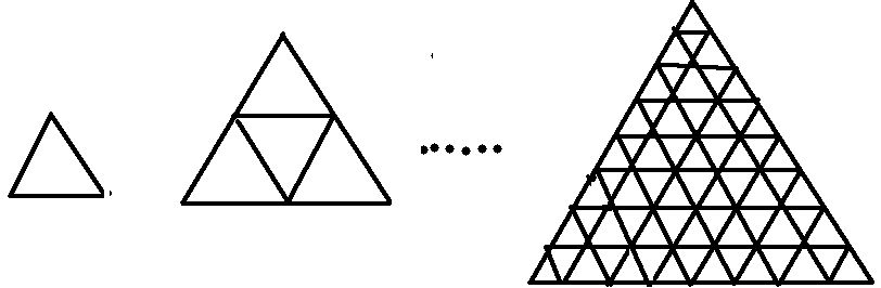 一个数学题,有点难度在三角形abc中,三边a,b,c,满足a642; b642; c图片