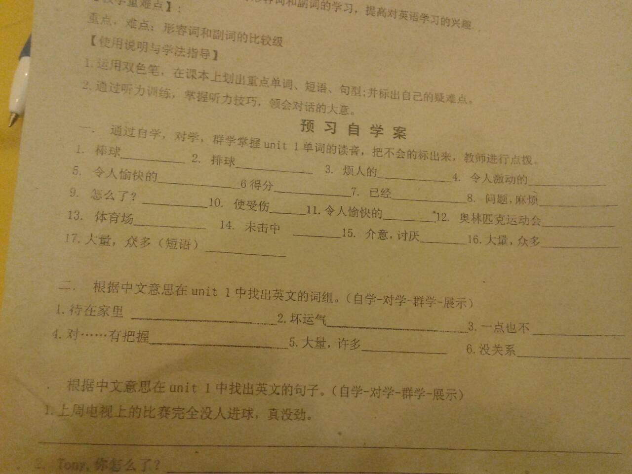 中文翻译器(利用百度英语在线翻译)-缇萦救父翻译