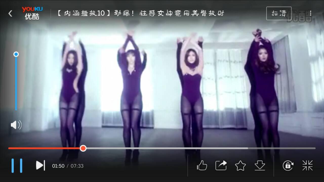 内涵播报10里面有一段韩国女子组合的性感舞蹈是什么