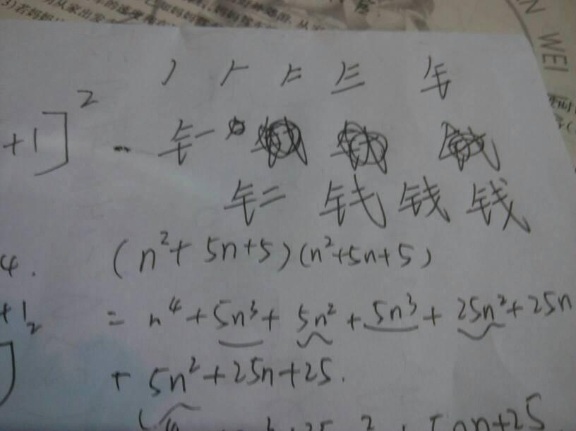 少的笔顺笔画顺序壁纸 小的笔顺笔画顺序 载的笔画顺序