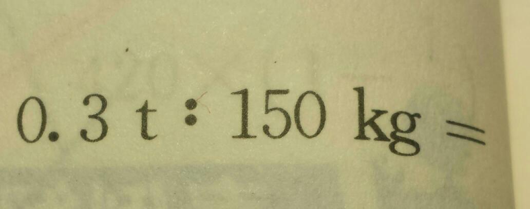2 追问 过程 回答 300/150 追问 确定吗   fzzyqlove图片
