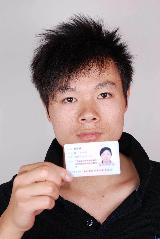 身份证正面照女 本人手持身份证照