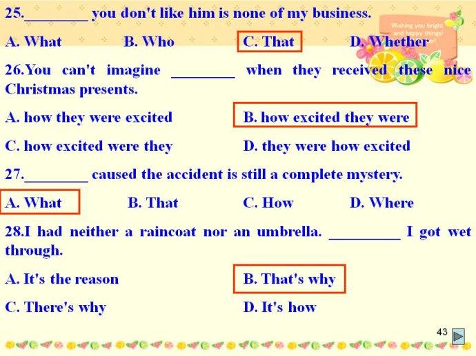 引导表语从句的连接词