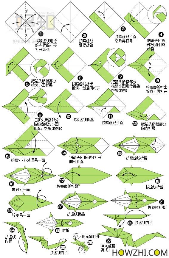 十二生肖每种动物的折法图片