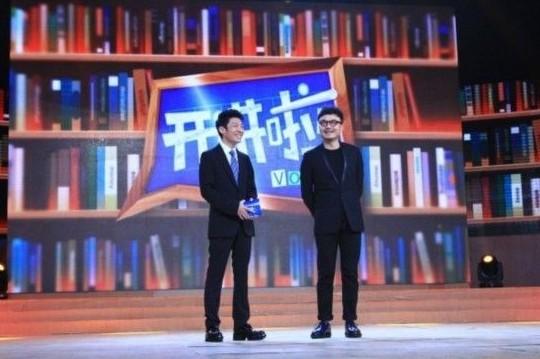 林书豪《开讲啦》节目中的青年代表嘉宾陆以林是谁