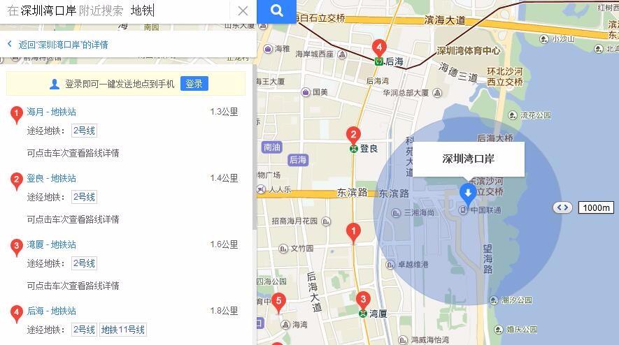 广州怎么去深圳湾口岸