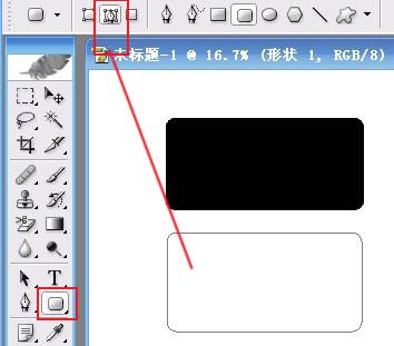 photoshop:怎么做圆角矩形的边框?最简单的黑色边框那种图片