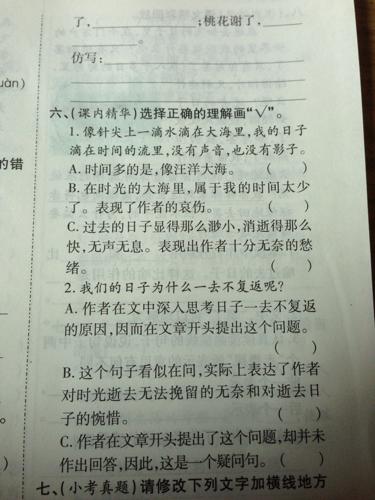 学练优八旗手年级第3课阅读理解国际清心语文韩国附近高中图片