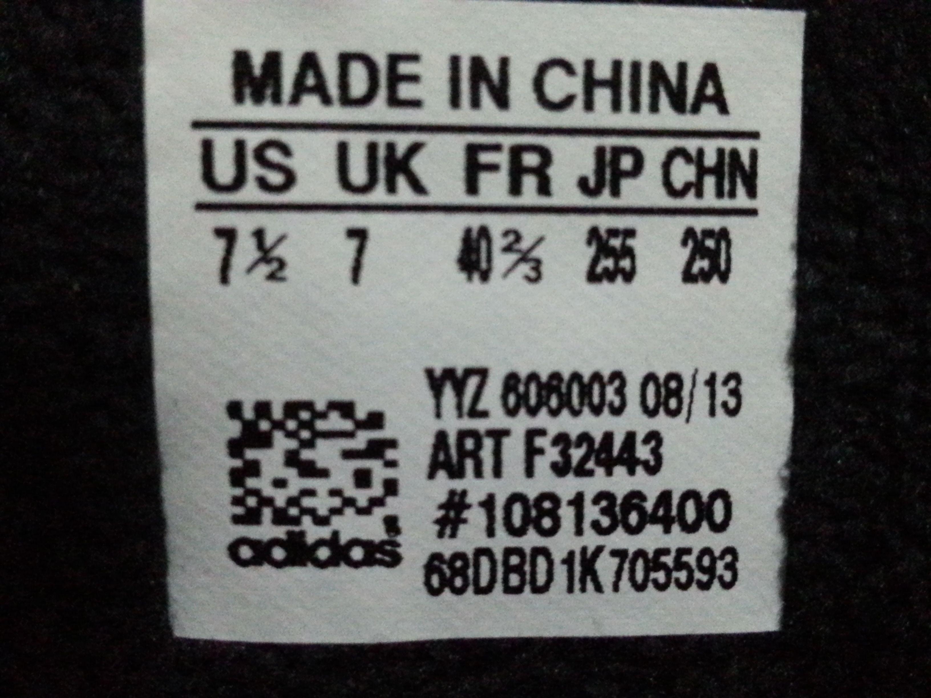 阿迪达斯鞋标正品吗 百度知道